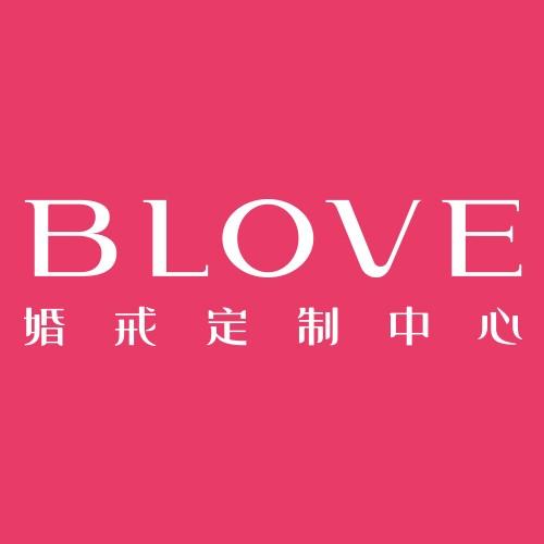 BLOVE婚戒定制中心(南宁江南万达店)
