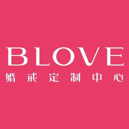 BLOVE婚戒定制中心(长春新城吾悦广场店)