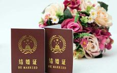 两个人可以在异地领取结婚证吗