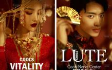 中式复古婚纱照风格有哪些