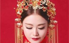 中式新娘妆的特点
