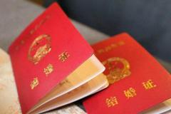 外地户口和北京户口结婚在哪领结婚证