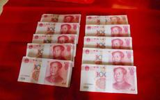 北京结婚彩礼一般给多少?