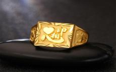 金戒指戴左手还是右手