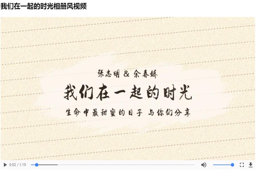 婚礼短视频怎么加字幕