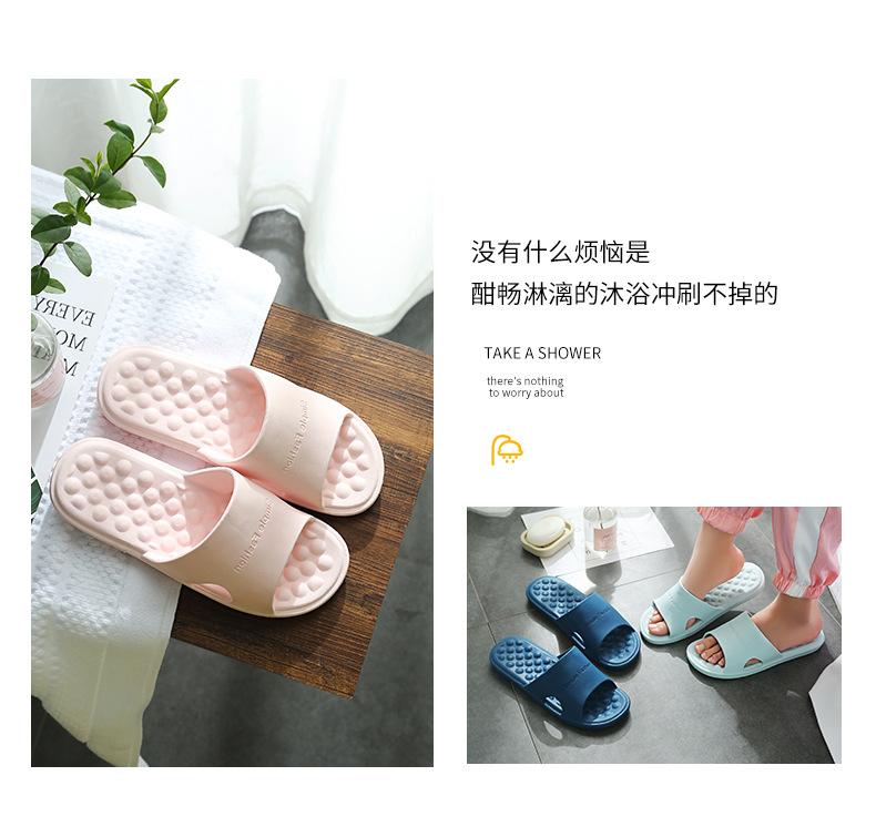 【买一赠一】软底按摩脚底情侣浴室居家拖鞋