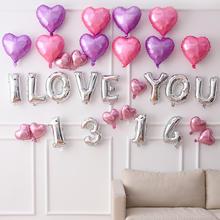 LOVE1314铝膜气球套装