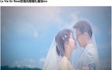 2019最流行的婚礼mv歌曲