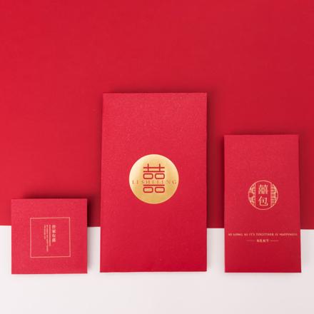简约珠光中式红包