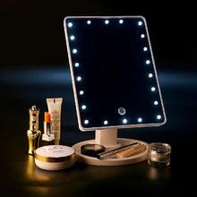 镜子化妆镜LED灯触摸感应智能镜子