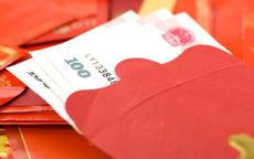 参加杭州婚礼的结婚礼金一般给多少?