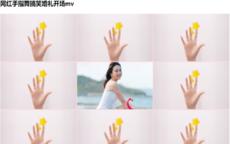抖音婚礼视频怎么制作 5步教你制作网红同款婚礼视频