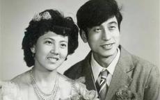 父母结婚二十周年简短祝福语