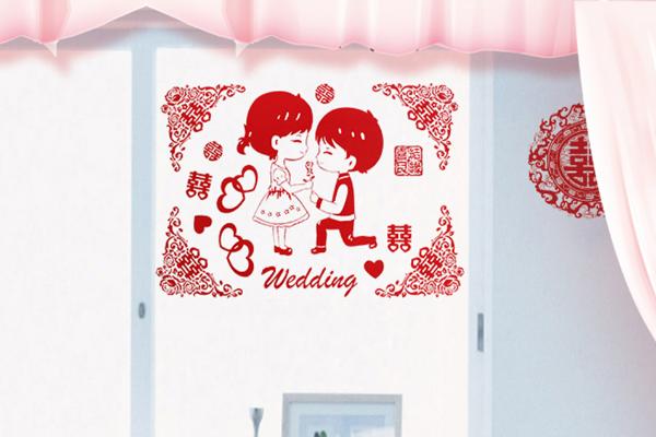 婚房喜字布置图