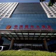 北京华滨国际酒店