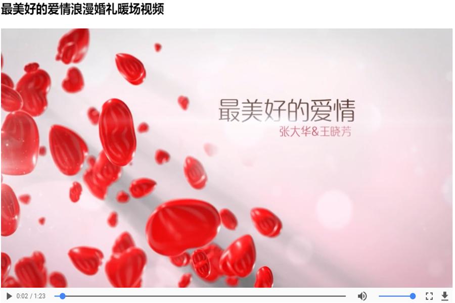 韩式婚礼短视频怎么做浪漫