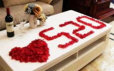 求婚布置房间大概要多少花 鲜花装扮求婚房间有哪些方式