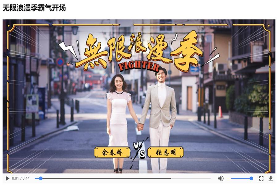如何制作时尚的婚礼微视频