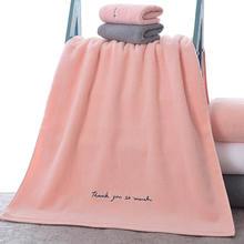 纯棉浴巾家用情侣毛巾成人加厚浴巾
