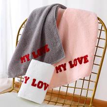 纯棉加厚情侣家用吸水厚毛巾刺绣mylove