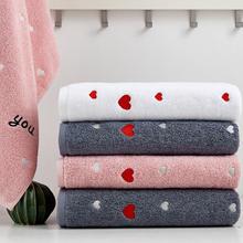 纯棉情侣浴巾家用吸水浴巾