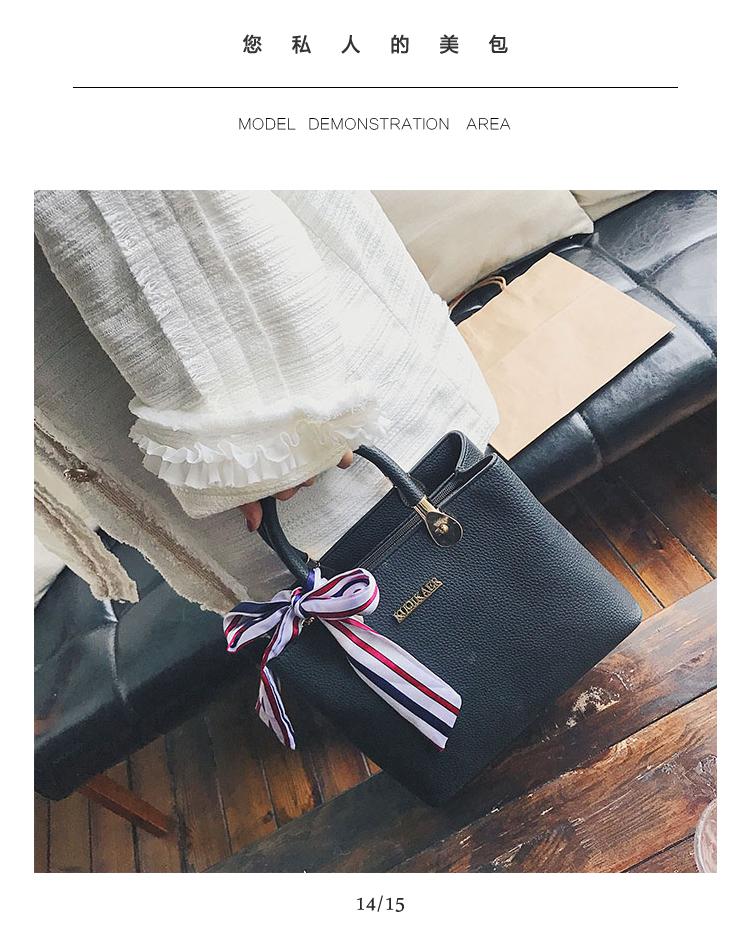 永恒的经典丝巾装饰大容量新娘婚包