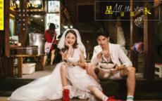 成都夜景婚纱照到哪里取景 成都最适合拍夜景的6个地方