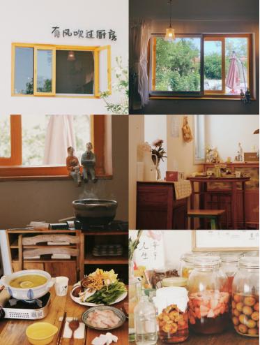 //青岛小众景点有风吹过厨房