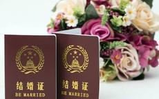领结婚证需要户口本吗