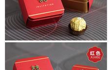 8款喜糖铁盒推荐