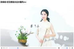 中式婚礼短片文案美句精选