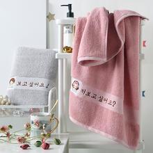 卡通刺绣浴巾纯色可爱全棉家用
