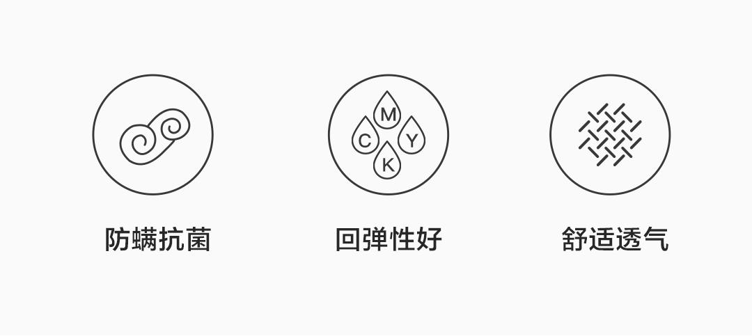【一对装】西式印花火烈鸟枕芯