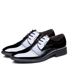 经典亮皮四季款正装男士商务皮鞋
