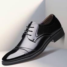 典雅压花尖头男士正装商务皮鞋