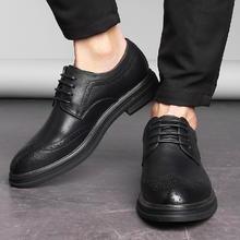 潮流布洛克男士正装商务皮鞋