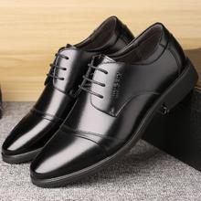 绅士范秋冬款尖头亮面男士商务皮鞋