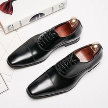 日系三接头真皮男士正装商务皮鞋