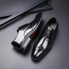 头层真皮雕花布洛克男士商务皮鞋新郎婚鞋