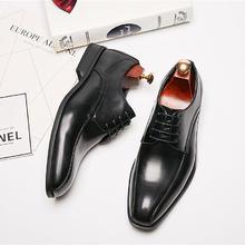绅士正装真皮男士休闲皮鞋新郎婚鞋