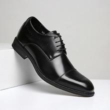 内增高真皮布洛克尖头男士正装皮鞋