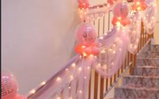 婚房怎么布置楼梯比较好看