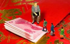 结婚份子钱能事后补吗