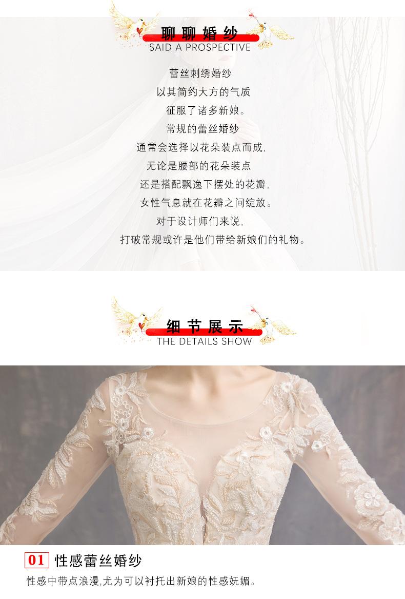 森系梦幻赫本风奢华长袖婚纱•送三件套