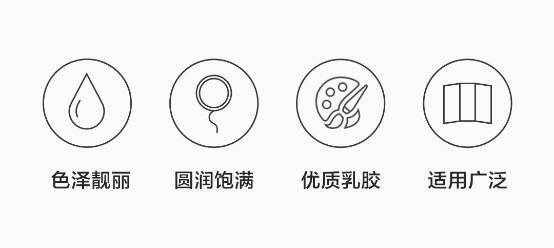【100个装】三色混装乳胶气球