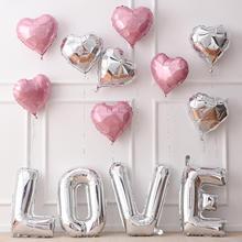LOVE爱心铝膜气球套装