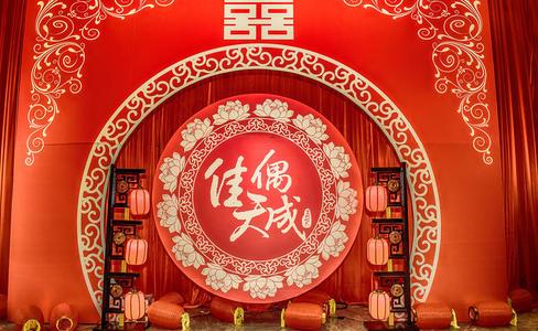 新中式婚礼场景