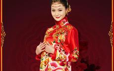 结婚中式新娘礼服风格有哪几种