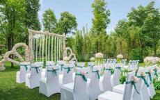 草坪婚礼场地怎么选择