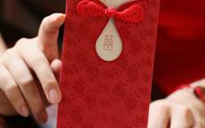 结婚送红包封面怎么写最正确